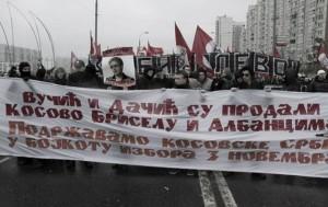 Ruski marš