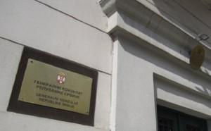 konzulat-srbije-u-rijeci