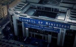 Savet ministara