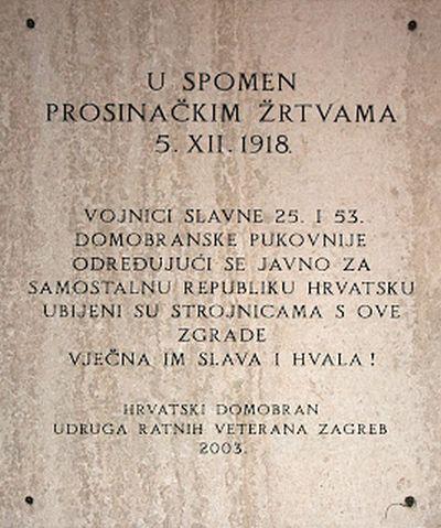 Spomen_ploca_Prosinacke_zrtve_Trg_020809