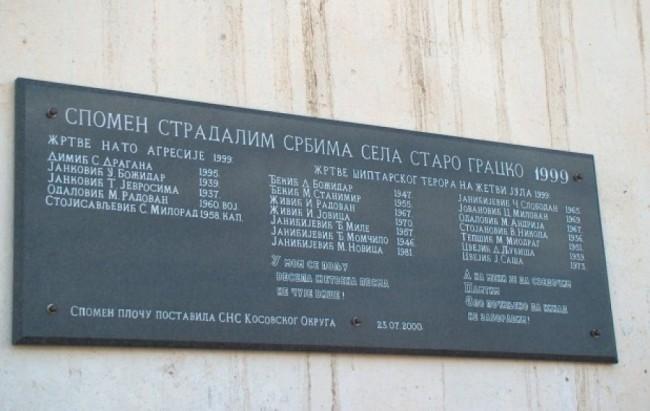 kosovo-staro-gracko-zeteoci-ubistvo-srbi-godisnjica