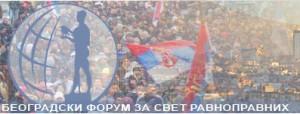 Beogradski forum