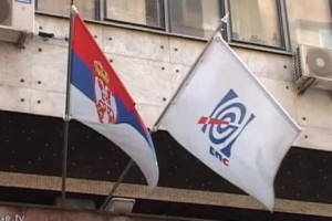 srbija-eps