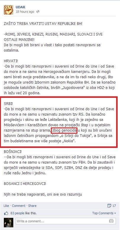 bosanski Udar