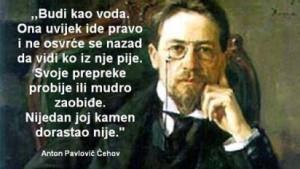 cehov
