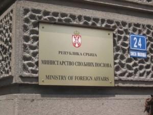 ministarstvo-spoljnih-poslova-foto-printskrin-rts-1351696068-225233