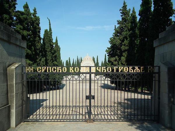 srpsko-vojnicko-groblje
