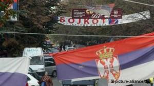zaboravljeno Kosovo