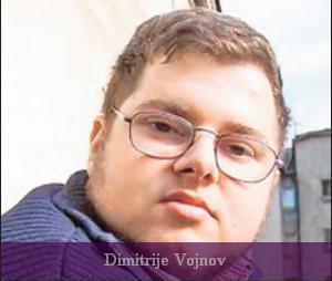 Dimitrije