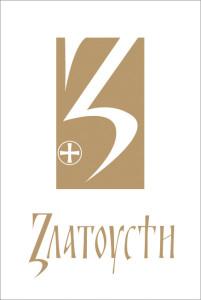 Zlatousti-201x300