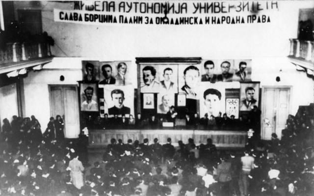 komunisti-univerzitet