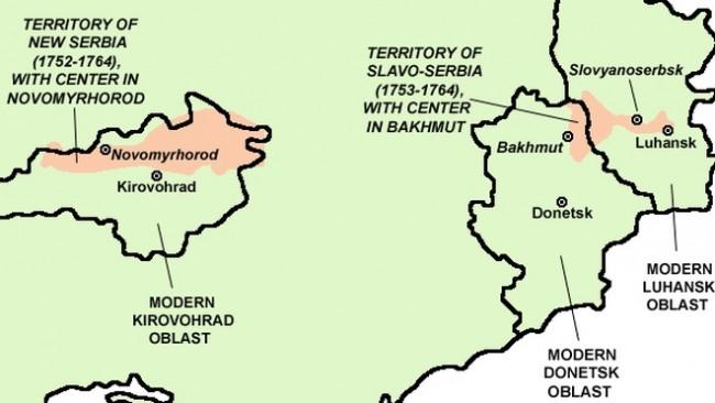 slavo_serbia-ukrajina-1