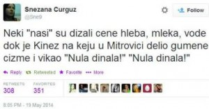 nula-dinala1