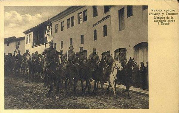Kumanovska-bitka-skoplje-s