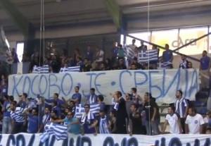 kosovo-je-srbija-grci-1