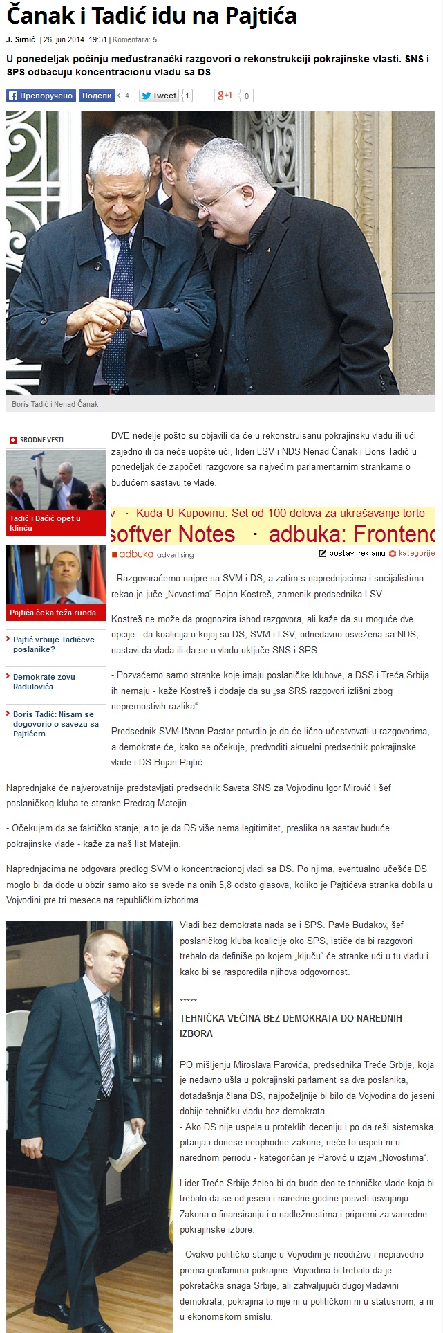 screenshot-www novosti rs 2014-06-27 03-32-08