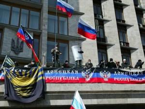 ukrajina-donjeck-demonstranti-zgrada-11-06-2014-1