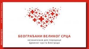 web-Crveni-krst-Beograda-24h_600px