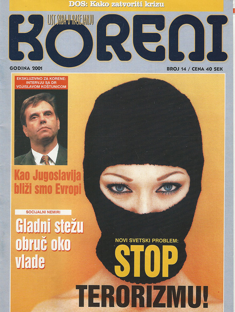 Koreni-14