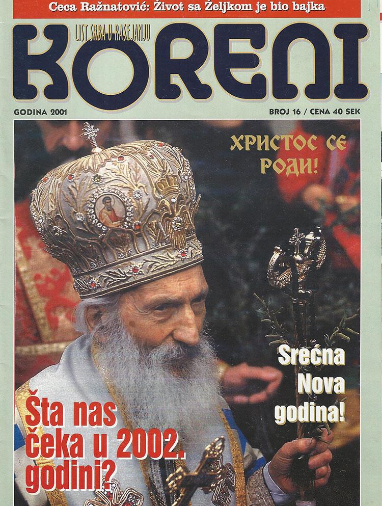 Koreni-16