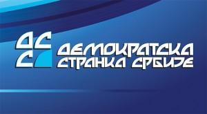 dss_logo_102_616-300x165