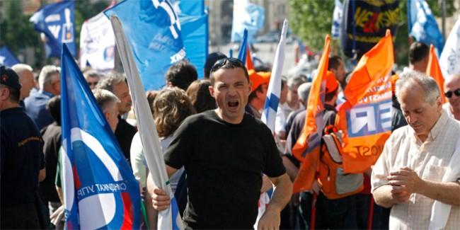 sindikati-protest_660x330