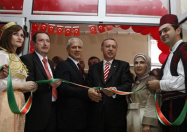 Tadic-i-Erdogan-Novi-Pazar