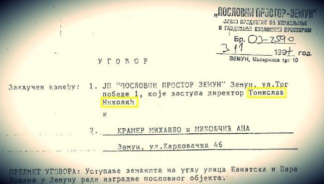 8kTPa45