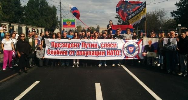 Putine spasi Srbiju