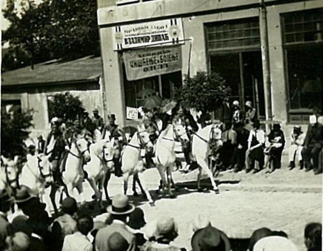 Slet u Beogradu (1930)