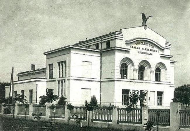 Sokolski dom - Banjaluka