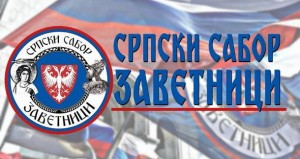 Srpski-sabor-Zavetnici