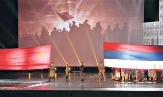 beograd-oslobodenje-beograda-svecana-akademija-70-godina-oslobodenja-sava-ce-1413791853-582912