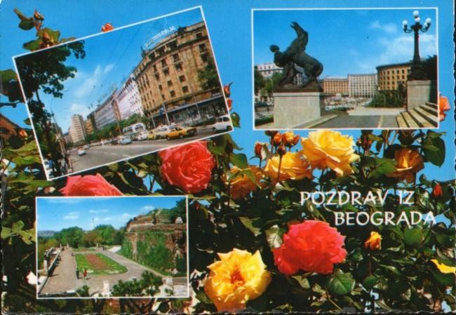 Pozdrav-iz-Beograda-sedamdesetih_slika_O_313289