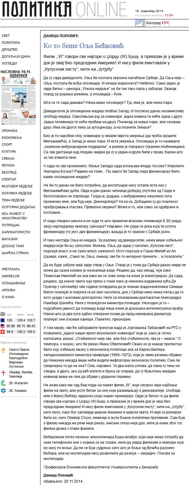 screenshot-webcache googleusercontent com 2014-11-20 06-14-38