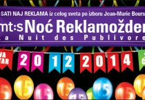 2014-12-15_004737