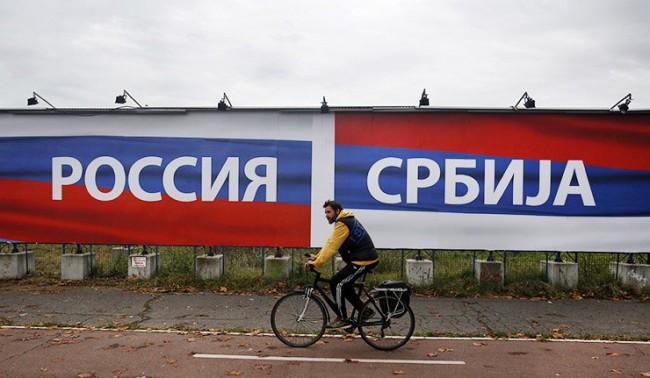 rusija srbija