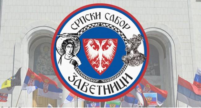 srpski sabor zavetnici