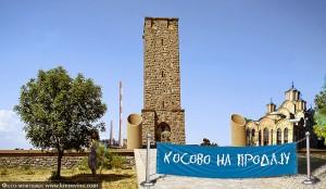 km novine, kososovo, metohija, kosovska mitrovica, srbija