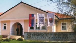0severna-mitrovica-univerzit