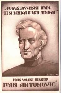 Ivan Antunović