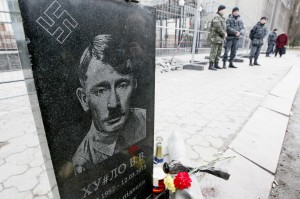 """A mock funeral plate, depicting Russia's President Vladimir Putin as former German dictator Adolf Hitler, which is being used as part of a """"Funeral of Putin"""" performance in a front of the Russian embassy in Kiev"""