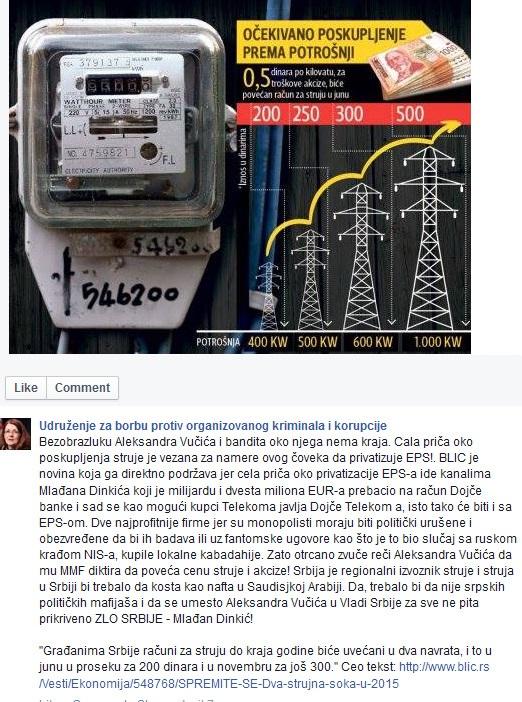 screenshot-www facebook com 2015-04-09 05-56-19
