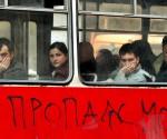 GSP-propadasmo---tri-generacije-u-istom-autobusu