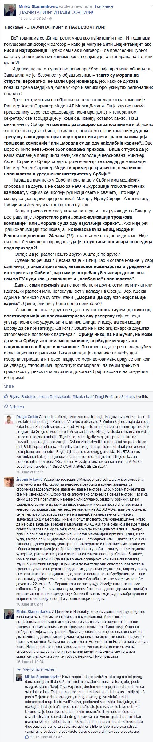 screenshot-www facebook com 2015-06-18 01-46-44