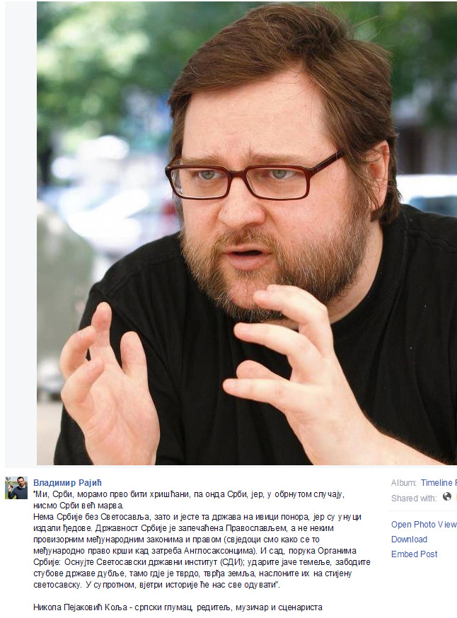screenshot-www facebook com 2015-06-20 08-01-23