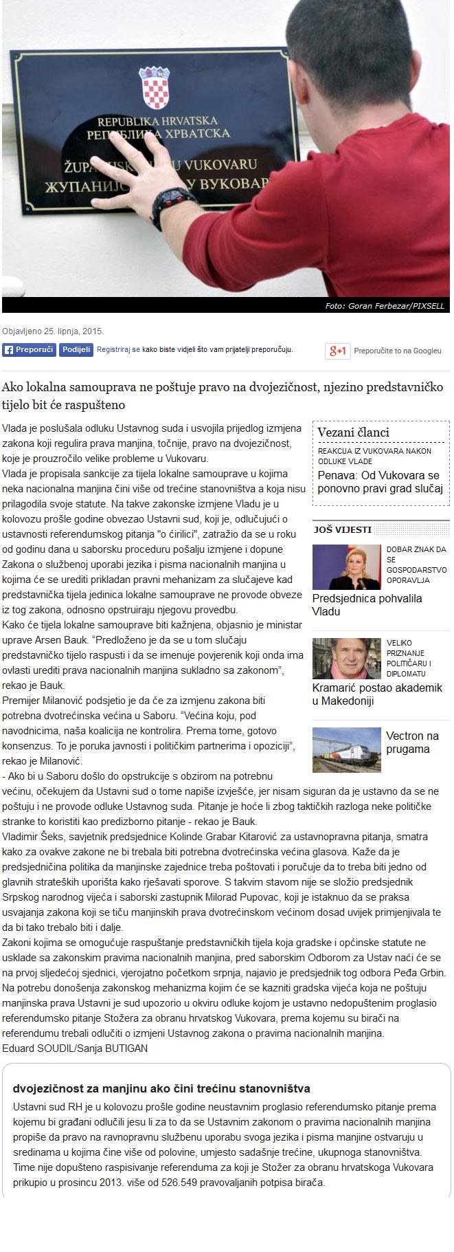screenshot-www-glas-slavonije-hr-2015-06-26-07-30-53