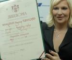 toma-nikolic-diploma