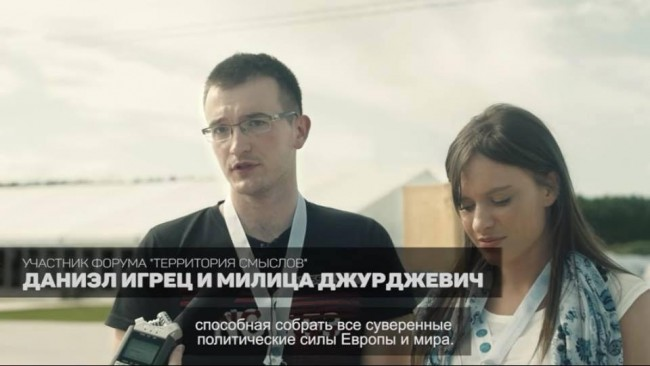 Danijel i Milica