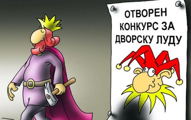 dvorska-luda